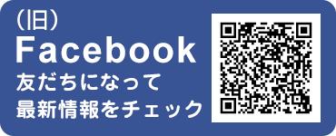 old_facebook