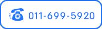 090-7656-0358